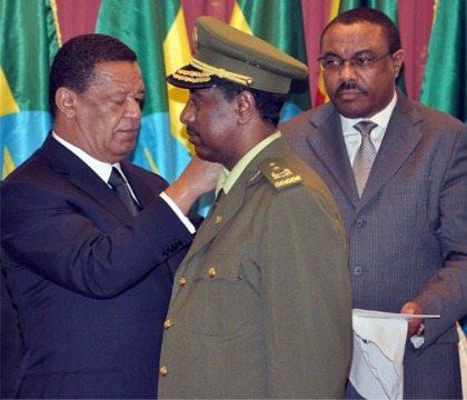 President Mulatu Teshome, granted military titles to six Generals
