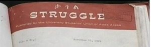 Image - Cover photo of Struggle, journal of the student movement 1969