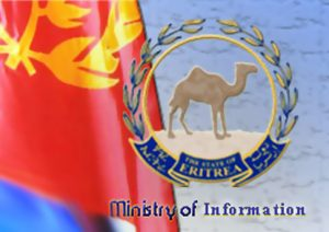 Logo - Eritrean Ministry of Information