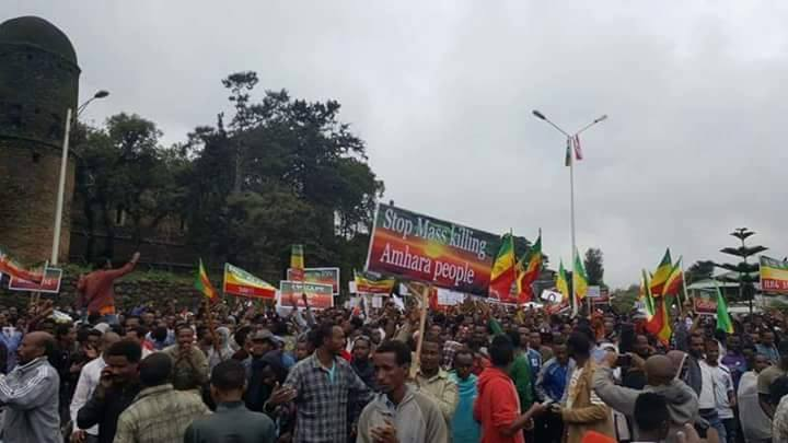 Photo - Gondar city protest, July 31