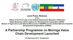 Image - Joint press release of the First Lady and the Italian Embassy