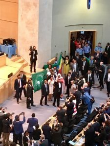 Photo - WHO Assembly after Tedros won election