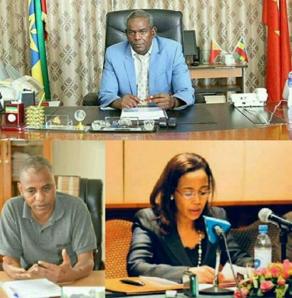 Photo - Abay Woldu, Azeb Mesfin, Beyene Mekeru (Left to right, clockwise)