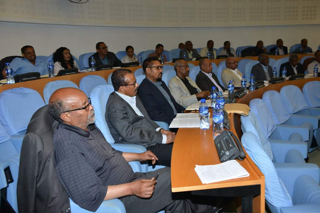 Photo TPLF Central Committee Nov. 2017 Mekelle - TPLF poised for reform, Azeb Mesfin walks out