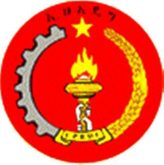 Logo - EPRDF