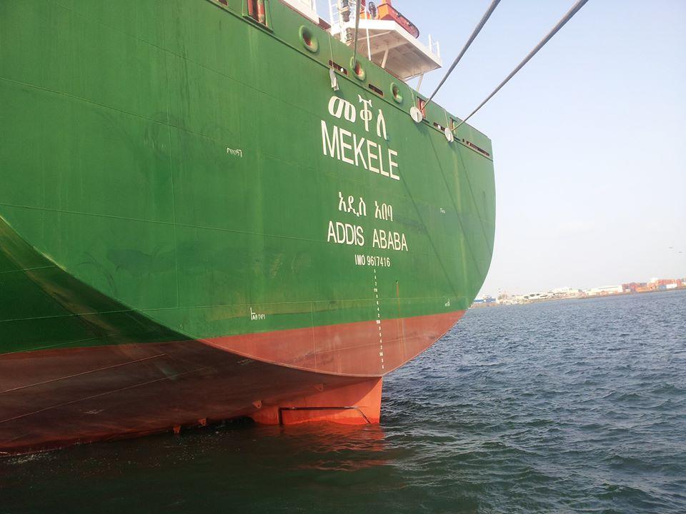 Ethiopian Shipping lines - Mek'ele vessel name corrected after public backlash - photo 2