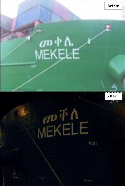 Ethiopian Shipping lines - Mek'ele vessel name corrected after public backlash