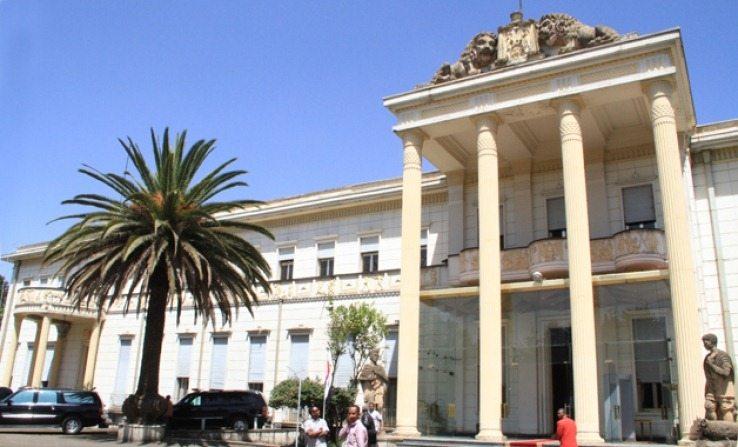 Photo - Ethiopian National Palace aka Jubilee Palace