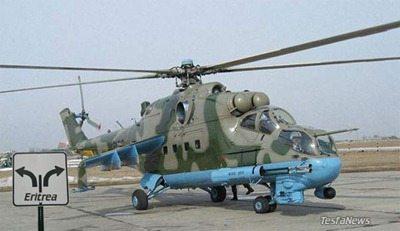 Photo - Hijacked Ethiopian Mi 35 Attack Helicopter