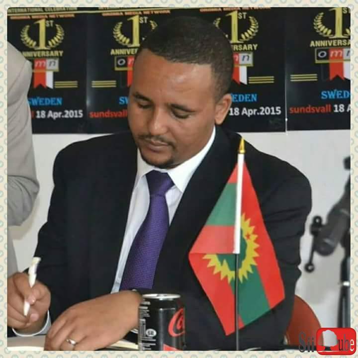 Photo - Jawar Mohammed