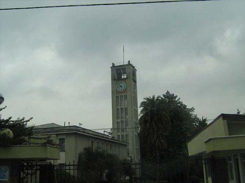 Photo - Ethiopian parliament