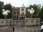 Photo - Ethiopia Orthodox Tewahdo Church Patriarch office