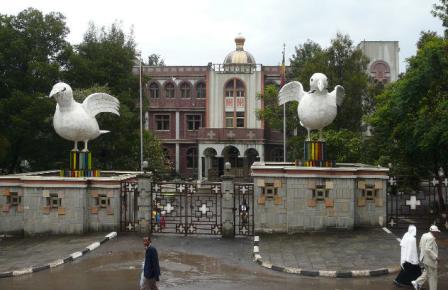 Photo - Ethiopia Orthodox Tewahdo Church Patriarch office