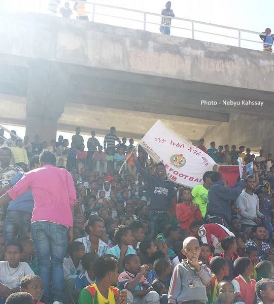 Photo - Mekelle football stadium