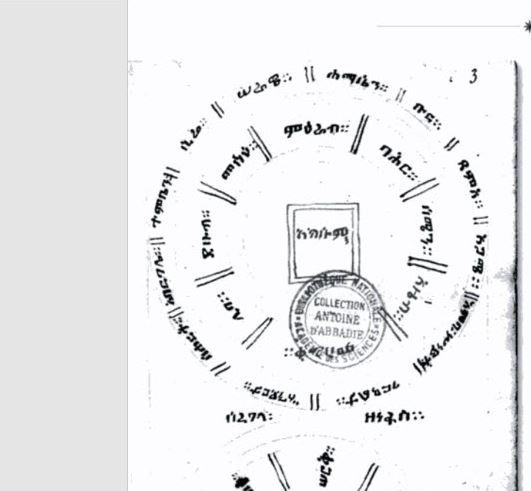 Chart - List of Tigrai areas on Zena Axum book