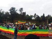 Photo - Gondar city protest - July 31