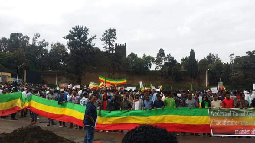Photo - Gondar city protest - July 31