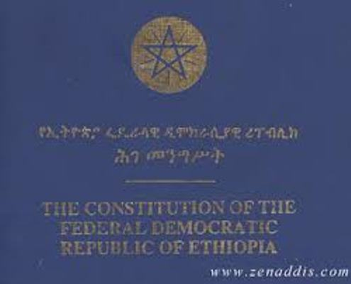 Image - Cover page of the Constitution of Ethiopia