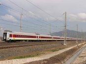 Photo - Ethiopia new rail way