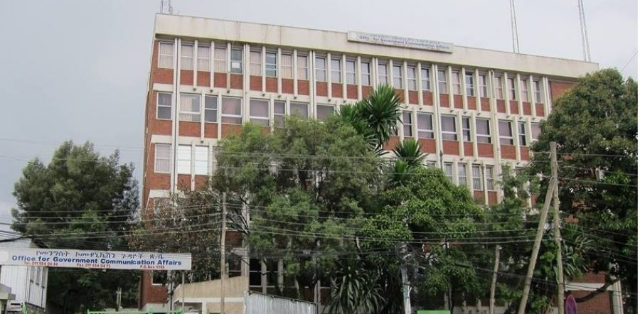 Photo - Ethiopia Federal Government Communication Office