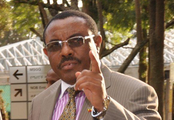 Photo - Ethiopian Prime Minister Hailemariam Desalegn