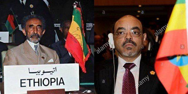 Photo - Emperor Haileselasie and PM Meles Zenawi