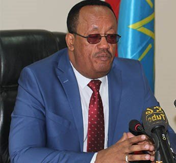 Photo - Ethiopian Attorney General Getachew Ambaye