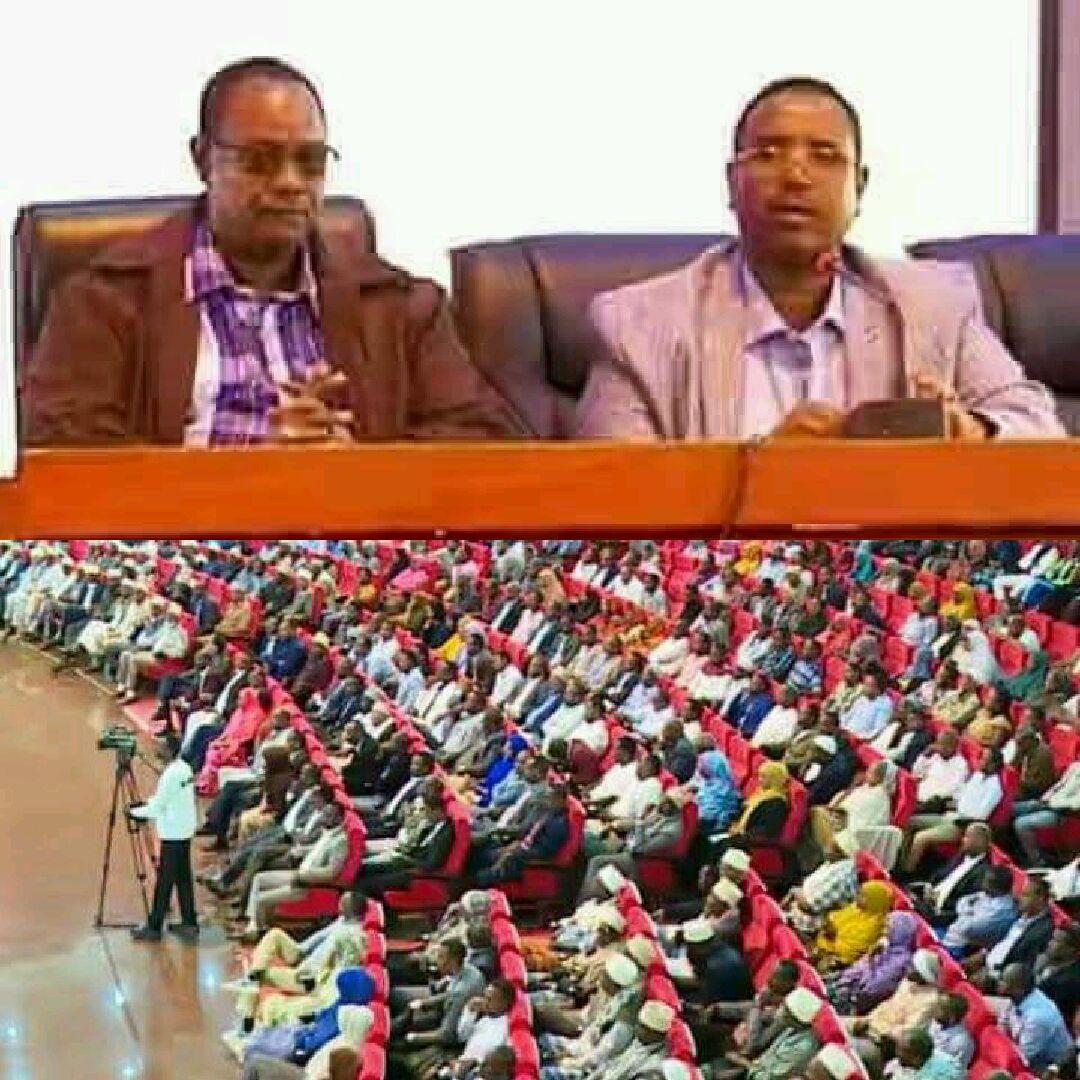 Photo - Ethio-Somali president public discussion