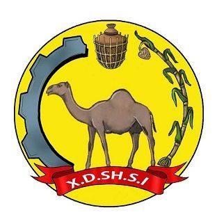 Logo - Ethiopian Somali People Democratic Party (ESPDP)