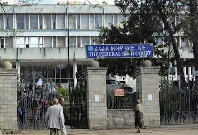 Photo - Lideta Federal High Court