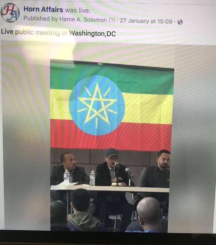 Photo - Tigrayans meeting in Washington DC, Jan 27, 2018