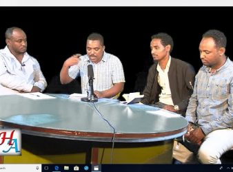 Photo - Scholars debate on Raya (Tigray) issues, Oct. 26, 2018