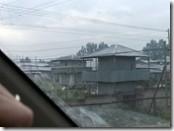 kaliti_federal_prison