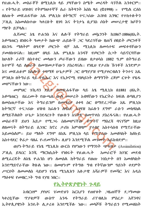 Woyane-Tigray and the Question of Sovereignty (4)
