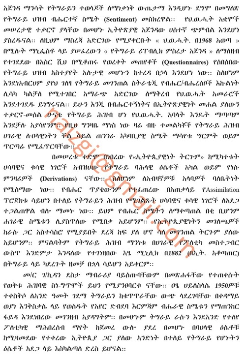 Woyane-Tigray and the Question of Sovereignty (5)