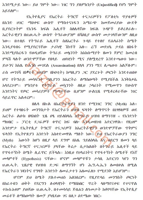 Woyane-Tigray and the Question of Sovereignty [8]