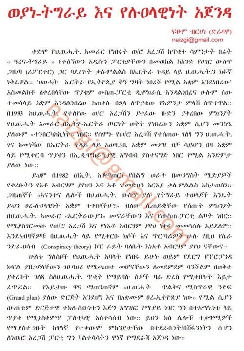 Woyane-Tigray and the Question of Sovereignty