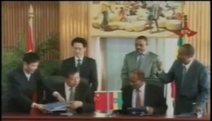 Ethiopia, China sign agreement for construction of the 1st half of Ethiopia-Djibouti railway