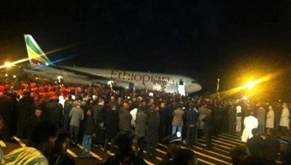 Meles Zenawi body arrival at Bole international airport