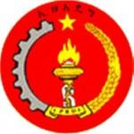 Logo-of-EPRDF-Ethiopian-Peoples-Revolutionary-Democratic-Front.jpg