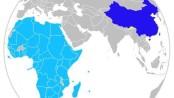 Image - China Africa Cooperation