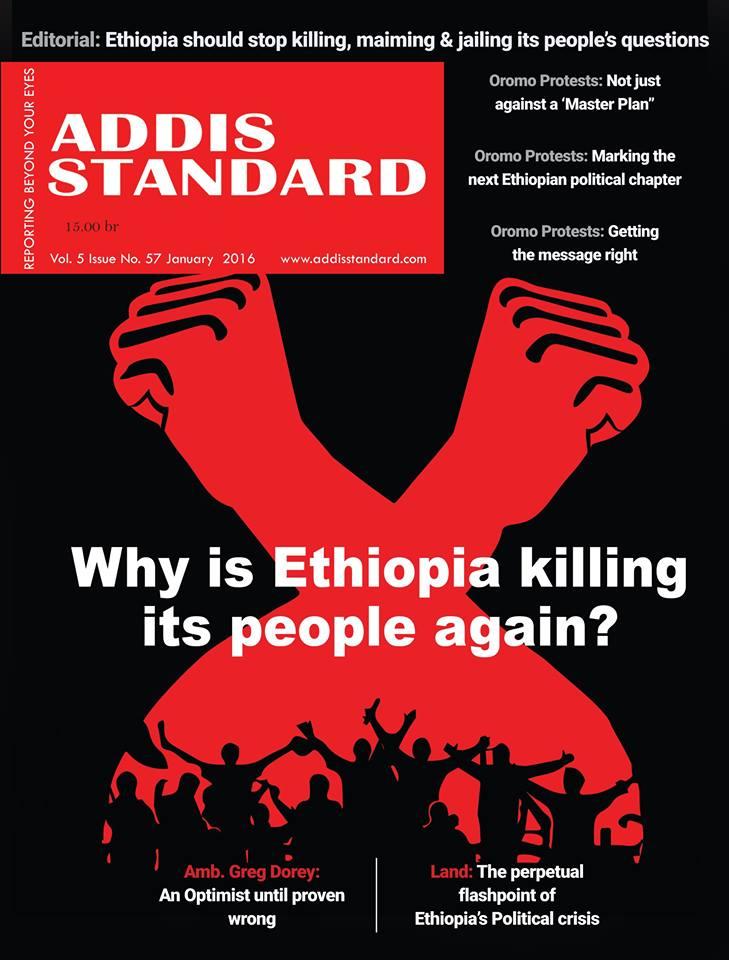 Image - Addis Standard magazine cover