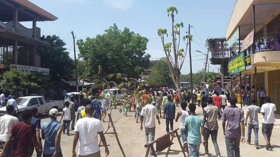 Photo - Gambella city residents protesting on April 23. [Photo: Social media]