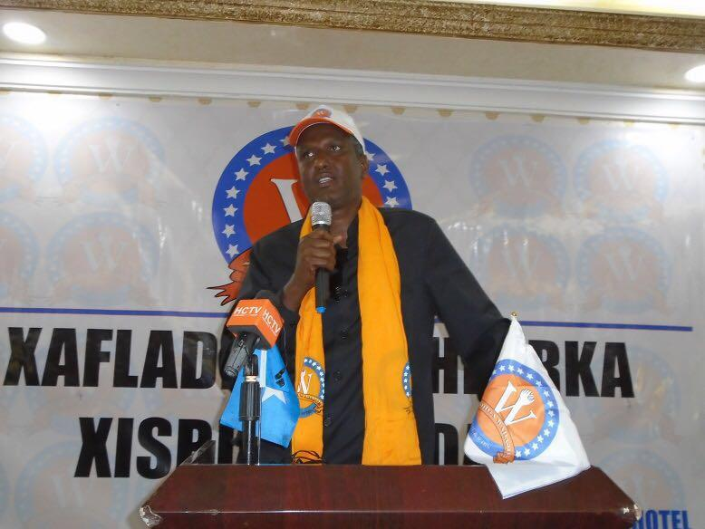 Photo - Wadajir Party launch ceremony, June 2016, Mogadishu, Somalia