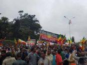 Photo - Gondar city protest, July 31
