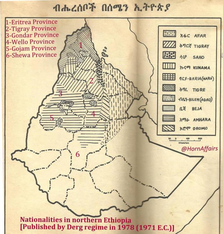 Map - Nationalities in northern Ethiopia in 1990s