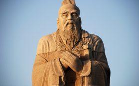 Photo - confucianism