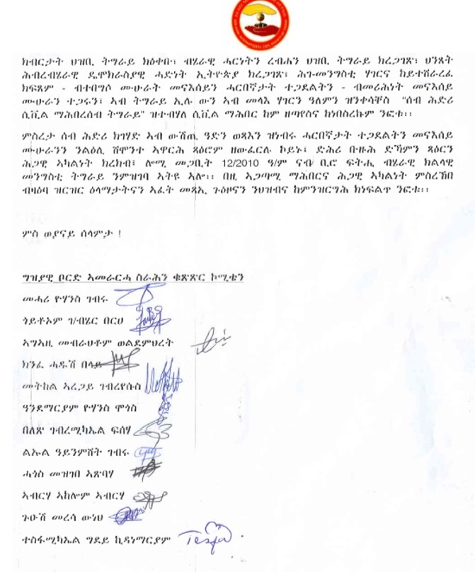Image - Signature of founders of Sebhidri Civil Society Tigray