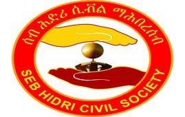 Logo - Sebhidri Civil Society Tigray