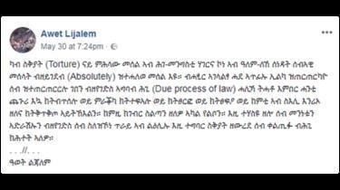 Image - facebook screenshot of Awet Lijalem